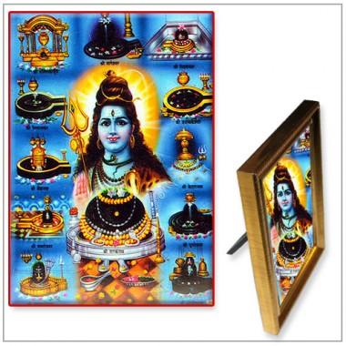 12 Jyotirlinga Photo